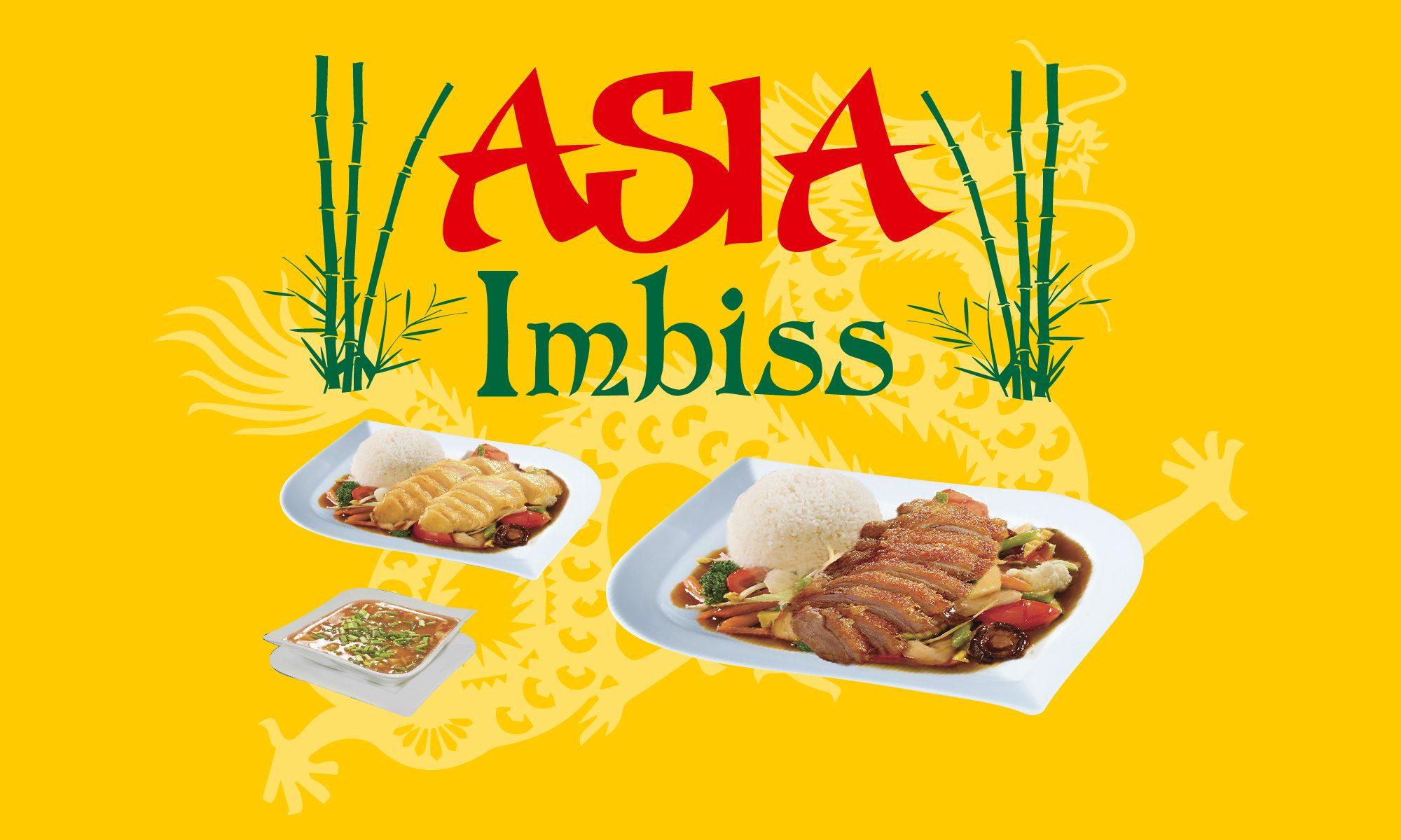 Asia Imbiss Bad Friedrichshall